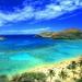 Hawai paraíso en el pacifico