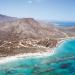Cabo Pulmo, bajo la amenaza del turismo