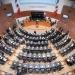 Senado abre fideicomiso sobre nueva sede
