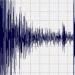 1537 sismos...en México en 2013