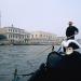 Carnavales...de Venecia a Río de Janeiro inicia la temporada