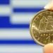 Eurozona...aprobó propuestas de Grecia para rescate