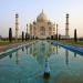 Taj Majal...icono de los monumentos del mundo
