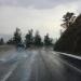 Onda Tropical y frente frío...provocaran lluvias intensas