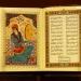 MNC...presenta Iguales y Diversos Mitos de Tres Continentes