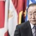 ONU...desarrollo sostenible y derechos humanos van de la mano