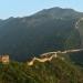 La Gran Muralla China...monumento más visitado del mundo