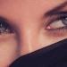 Desplantes de princesa...hija del rey Jalid bin Abdelaziz
