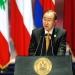 Ban...inauguro Segunda Asamblea Mundial de Alcaldes en el marco de la Conferencia de la ONU Hábitat III