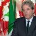 Paolo Gentiloni y su gabinete...prestaron juramento ante Mattarella