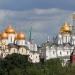 Sorteo del Mundial se realizará en el interior del Kremlin.