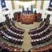 Aprobada Constitución de la Ciudad de México en vigor el 17 09 18
