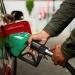 Diésel baja un centavo gasolinas sin cambios...!bravo que gran noticia!