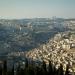 ONU..expresó preocupación hoy por la escalada de violencia en Jerusalén y Cisjordania