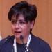 Irene Espinosa..será la primera Subgobernador del Banco de México.