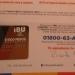 Anaya..... compra voto con tarjetas de ´Ingreso Básico Universal´