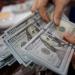 Peso recupera terreno frente al dólar..19.45 a la venta 18.05 compra