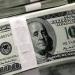 Peso...continúa su desplome frente al dólar..¡gracias San Andrés!