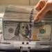 Reservas internacionales llegan a los 176 mil 465 mdd