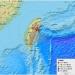Un terremoto de magnitud 6.1 causa pánico en Taiwán
