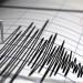 Ocurre sismo magnitud preliminar 5.2 en Chiapas
