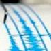 Registran sismo de magnitud 4.7 en Pijijiapan, Chiapas